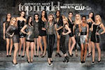 americas next top model season 16 group picture