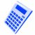 calculate-hours-in-minutes-online-calculator
