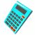 calculate-multiplication-calculator-multiply-two-numbers